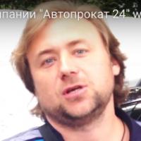 Отзывы компании «Автопрокат 24»
